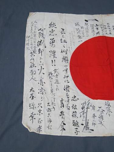 yosegaki flag, real or fake?