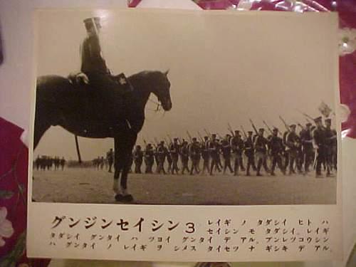 Info on tsuba and posters