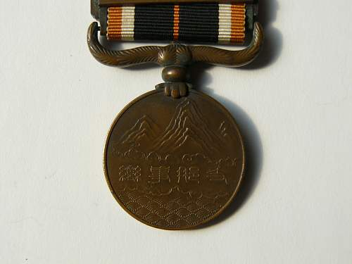 China Incident Medal