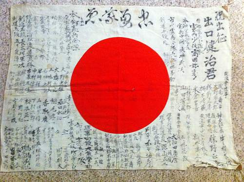 Japanese WWII sword and prayer flag
