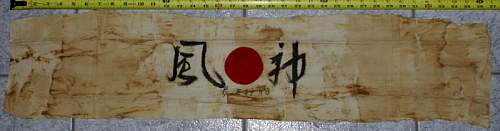 Click image for larger version.  Name:hachimaki (3) (800x210).jpg Views:74 Size:154.9 KB ID:261971