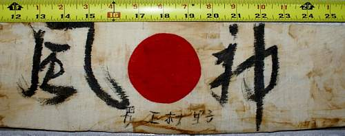 Click image for larger version.  Name:hachimaki (2) (800x317).jpg Views:124 Size:218.3 KB ID:261974
