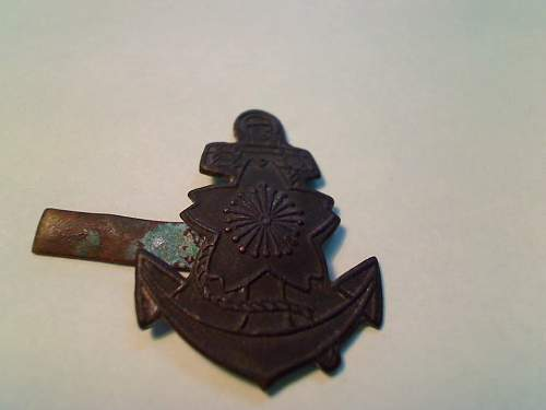 Click image for larger version.  Name:Japanese badge.jpg Views:83 Size:71.4 KB ID:264748
