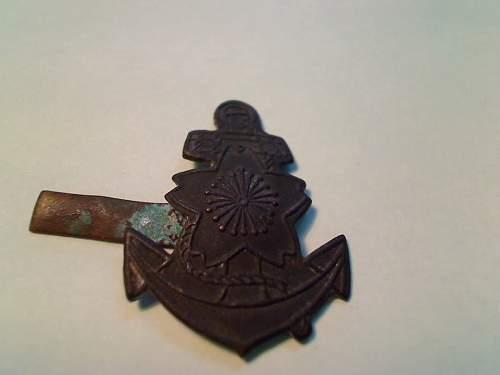 Japanese badge