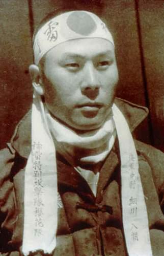 Click image for larger version.  Name:kamikaze%20pilot%20Hosokawa%20Hachiro.jpg Views:1848 Size:177.5 KB ID:265779