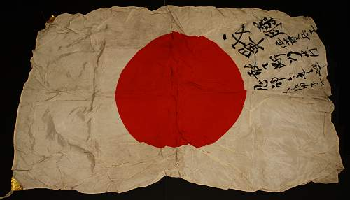 Japanese flag look authentic?