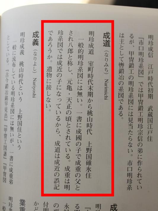 English Help Please??