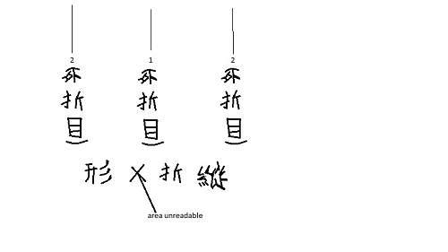 Click image for larger version.  Name:jap symbols 2.jpg Views:52 Size:28.5 KB ID:278530