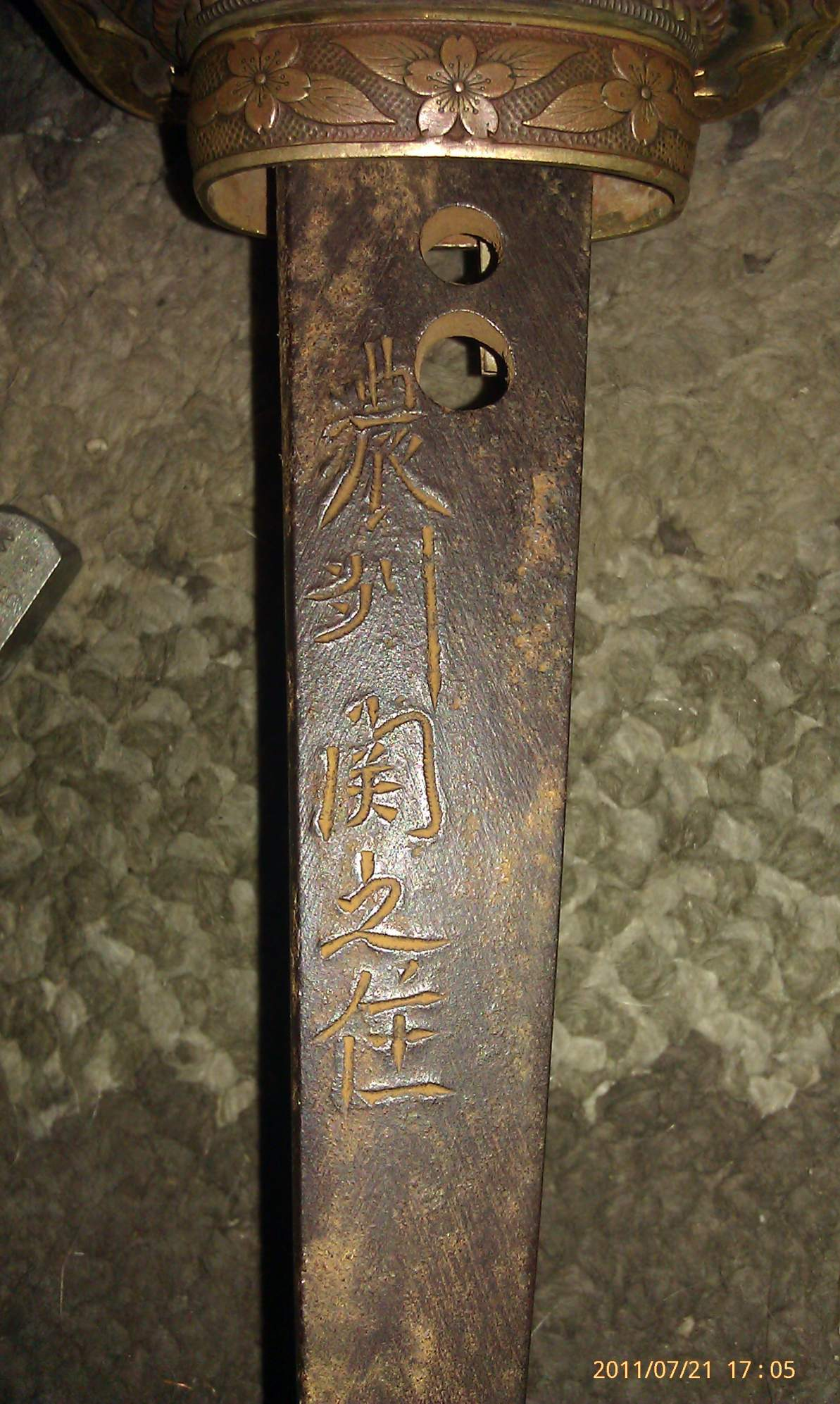Need Help With Bi Level Exterior And Curb Appeal: Need Help With Signature On WW2 Japanese Katana Sword