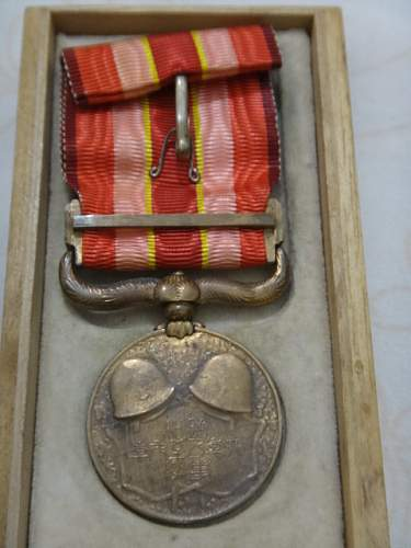 1931-34 China Incident Medal boxed