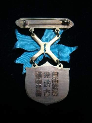 IJN Veteran Association Medal