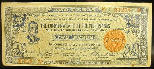 Click image for larger version.  Name:S647A Negros 2 pesos 1942.jpg Views:138 Size:214.5 KB ID:350612