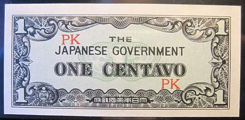 Click image for larger version.  Name:102A Japan 1 centavo 1942.jpg Views:111 Size:209.6 KB ID:350642