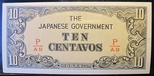 Click image for larger version.  Name:104B Japan 10 centavos 1942.jpg Views:188 Size:199.4 KB ID:350646