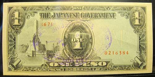 Click image for larger version.  Name:109A Japan 1 peso 1943.jpg Views:207 Size:196.7 KB ID:350655
