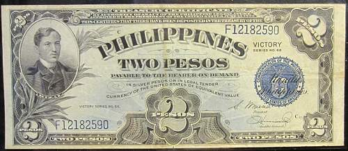 Click image for larger version.  Name:95 Philippines 2 pesos 1944 Victory.jpg Views:217 Size:198.0 KB ID:350787