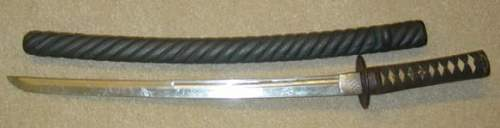 Japanese WWII Sword Identification