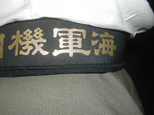 Japanese Displays