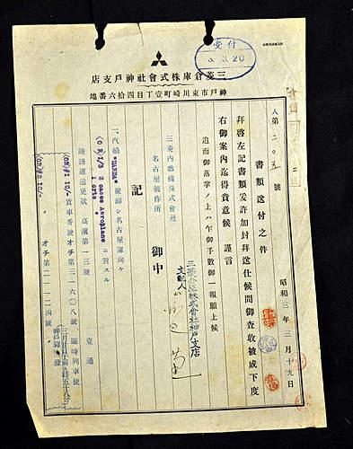 Paperwork- Mitsubishi Aircraft Co.
