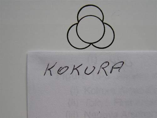 Click image for larger version.  Name:Kokura.JPG Views:221 Size:60.7 KB ID:413888