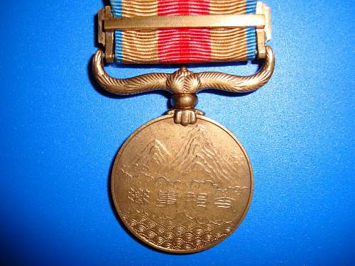 Japanese China Incident Medal 1937-1945