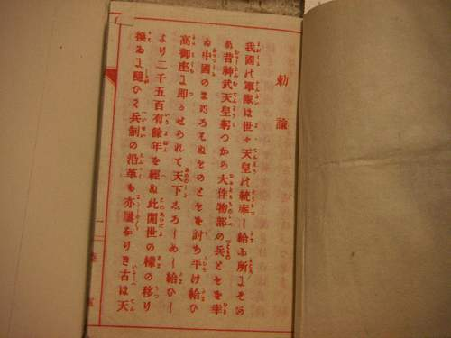 Imperial Japanese pay book and other?