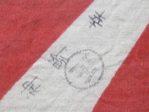 Click image for larger version.  Name:Japanese-bayonet-flag-detai.jpg Views:118 Size:135.6 KB ID:4367