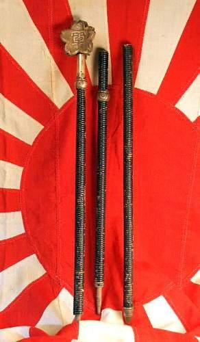 Japanese Flagpole.