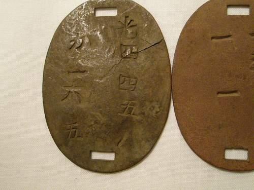 Japanese dog tags: original or fake?