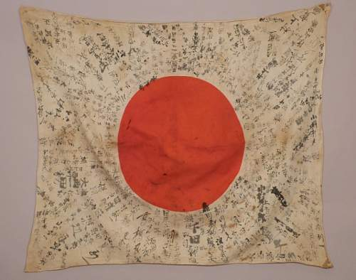 My first Imperial Personal Japanese Flag  with a lot of Kanji
