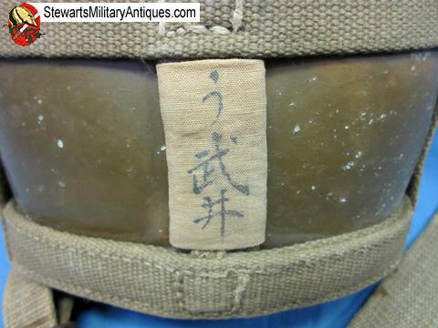 Japanese uniform project