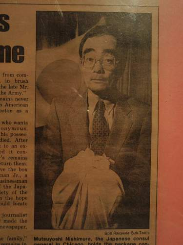 The Long Journey of Shozo Owikawa