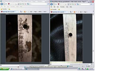 Need Help with my grandfather's Shin Gunto sword