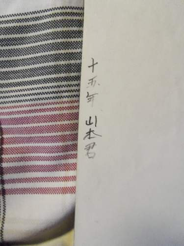 Click image for larger version.  Name:japanese photo 003.jpg Views:33 Size:196.8 KB ID:471024