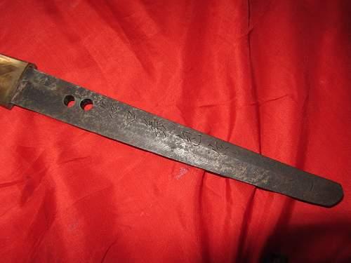 Katana by taniguchi yoshikane , seki swordsmith .paper mache scabbard cover !