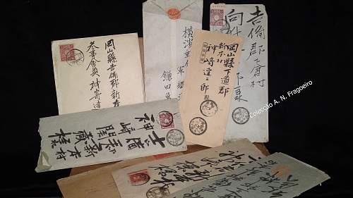 Japanese letters