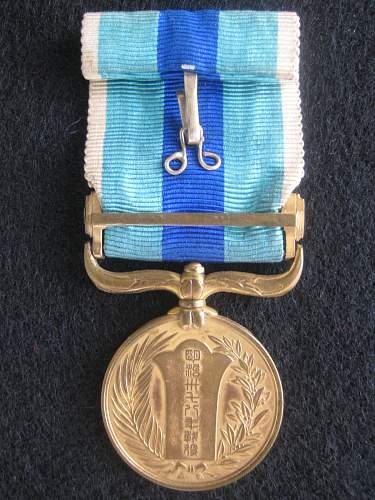 1904-5 Russo-Japanese War Medal