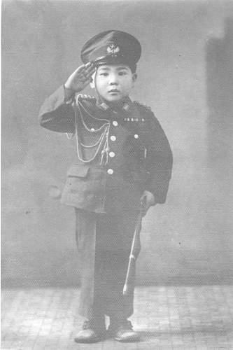 Miniature Japanese Army Parade Sword