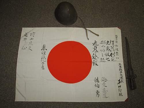Click image for larger version.  Name:Hinomaru 001.jpg Views:69 Size:222.4 KB ID:515849