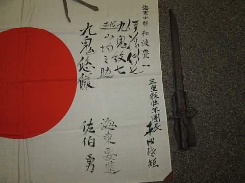 Click image for larger version.  Name:Hinomaru 002.jpg Views:101 Size:218.1 KB ID:515851