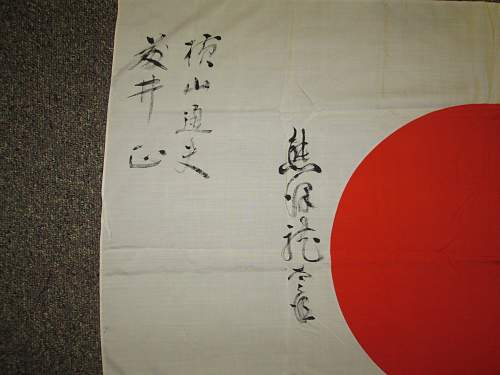 Click image for larger version.  Name:Hinomaru 003.jpg Views:57 Size:225.3 KB ID:515852