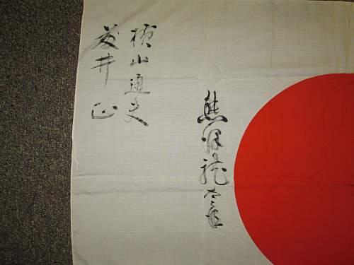 Click image for larger version.  Name:Hinomaru 003.jpg Views:98 Size:225.3 KB ID:515852
