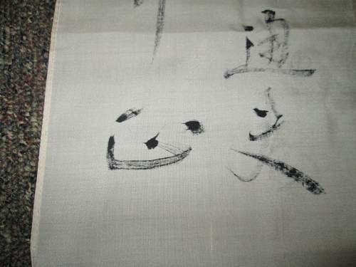 Click image for larger version.  Name:Hinomaru 004.jpg Views:61 Size:228.2 KB ID:515853