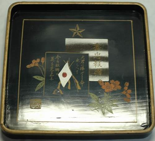 Thoughts on this Sake tray