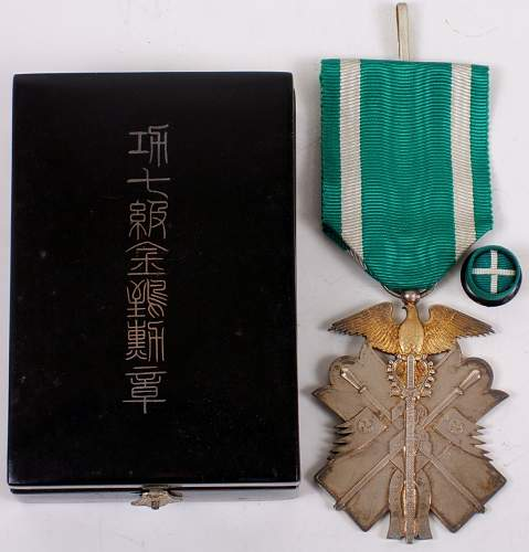 Click image for larger version.  Name:WWII - Japanese 'Order Of The Golden Kite' b.jpg Views:93 Size:100.9 KB ID:522227