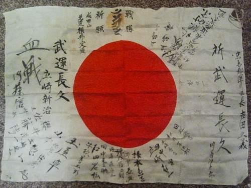 Help Wanted:  Where to find NCO shin-gunto, Brass Tsuka/Handle