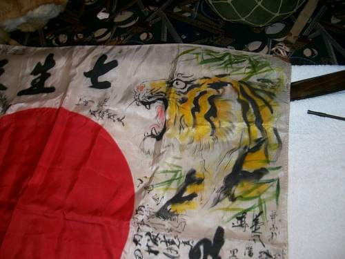 Beautiful Tiger Hinomaru flag sold