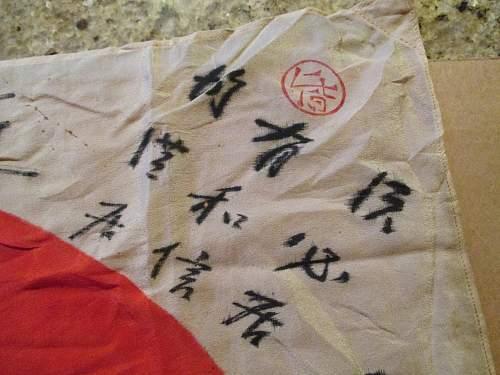 Japanese Flag - Phillipines