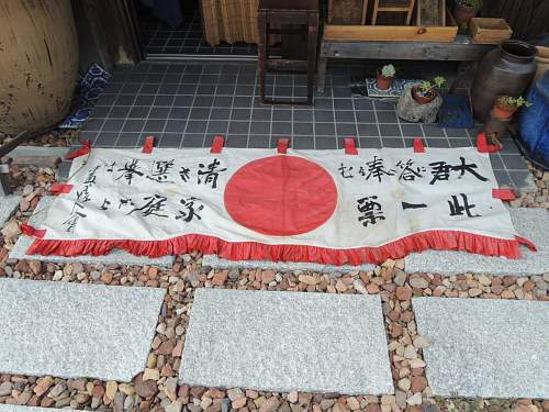 Japanese election banner