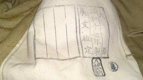Japanese winter tunic